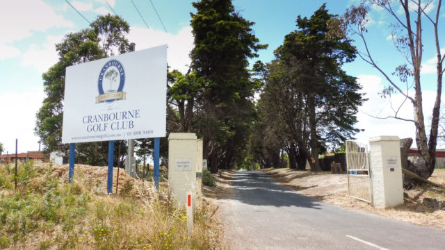 Entrance to Cranbourne Golf Club