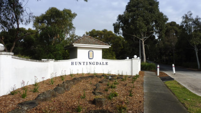 Entrance at Huntingdale Golf Club